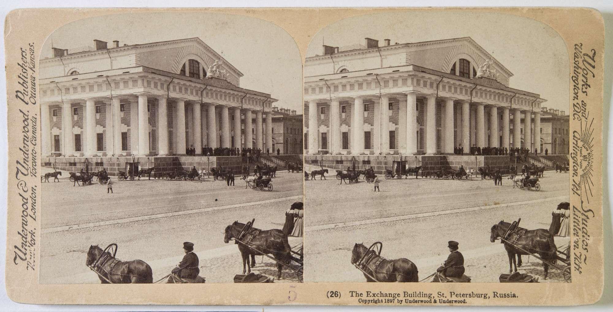 Здание Биржи в Санкт-Петербурге, 1890‑е.    «Underwood & Underwood»