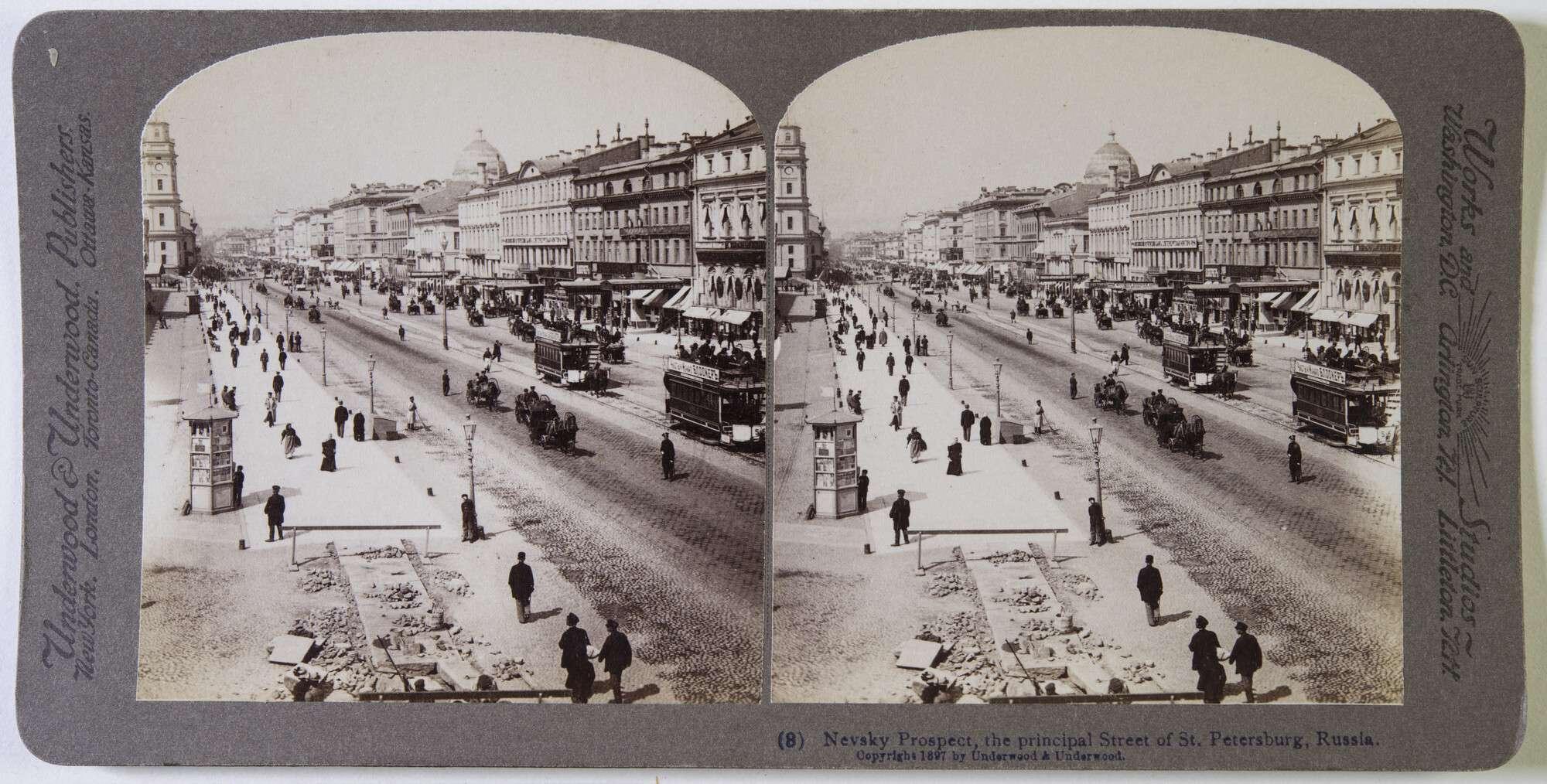 Панорама Невского проспекта, 1890‑е.    Фирма «Underwood & Underwood»