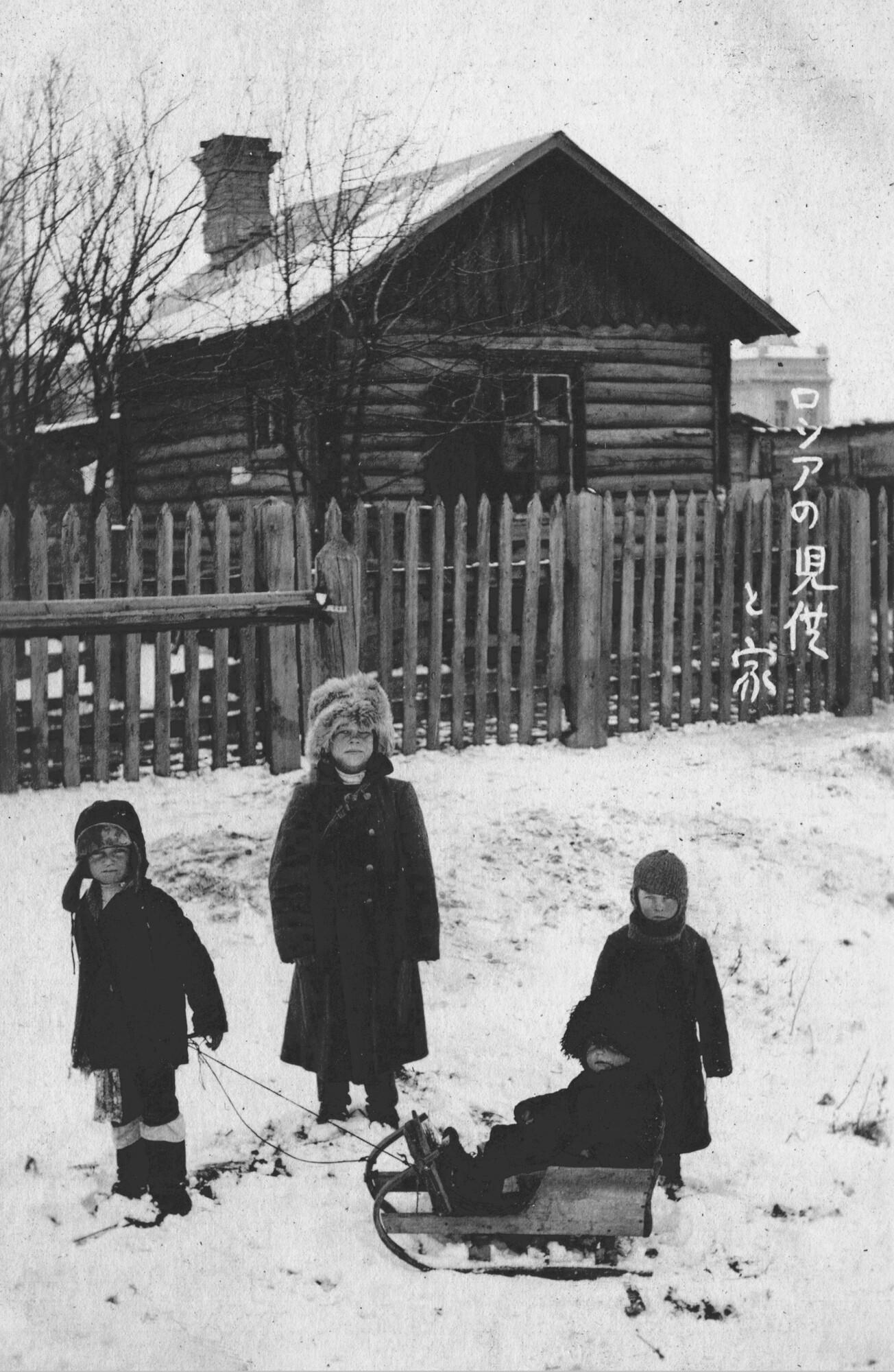 Юные хабаровцы. «Русские дети и дом».  1919-1920 гг. © А. Колесников, фотография из личной коллекции