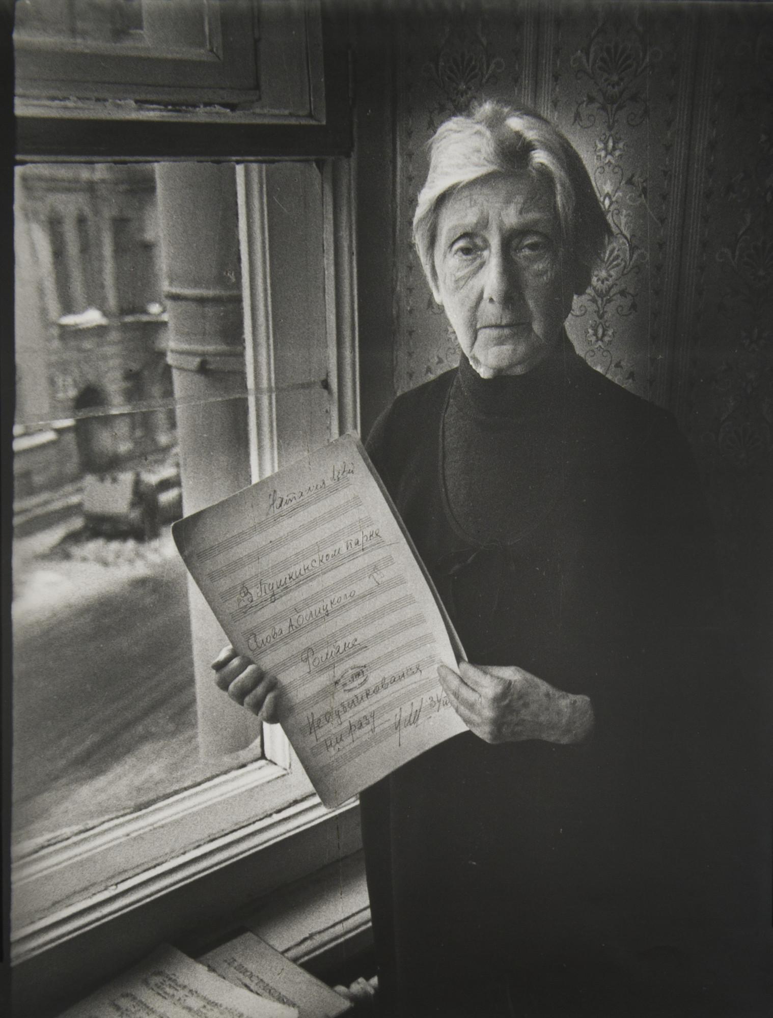 Б. Г. Михалевкин.  Мириам Рудова (Из серии «Женщины блокадного города») 1985
