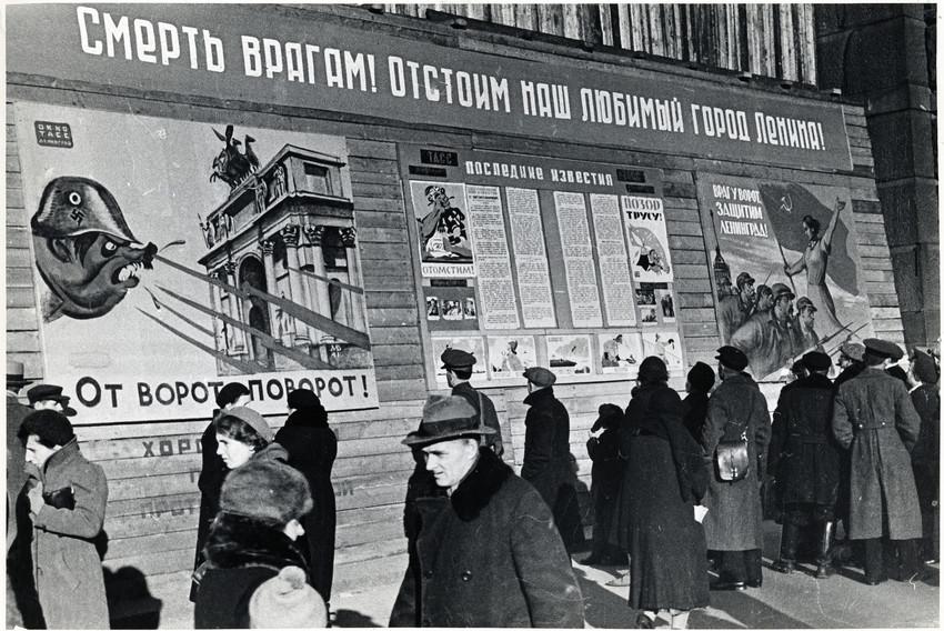 Б. П. Кудояров.    Невский гастроном   Весна, 1942