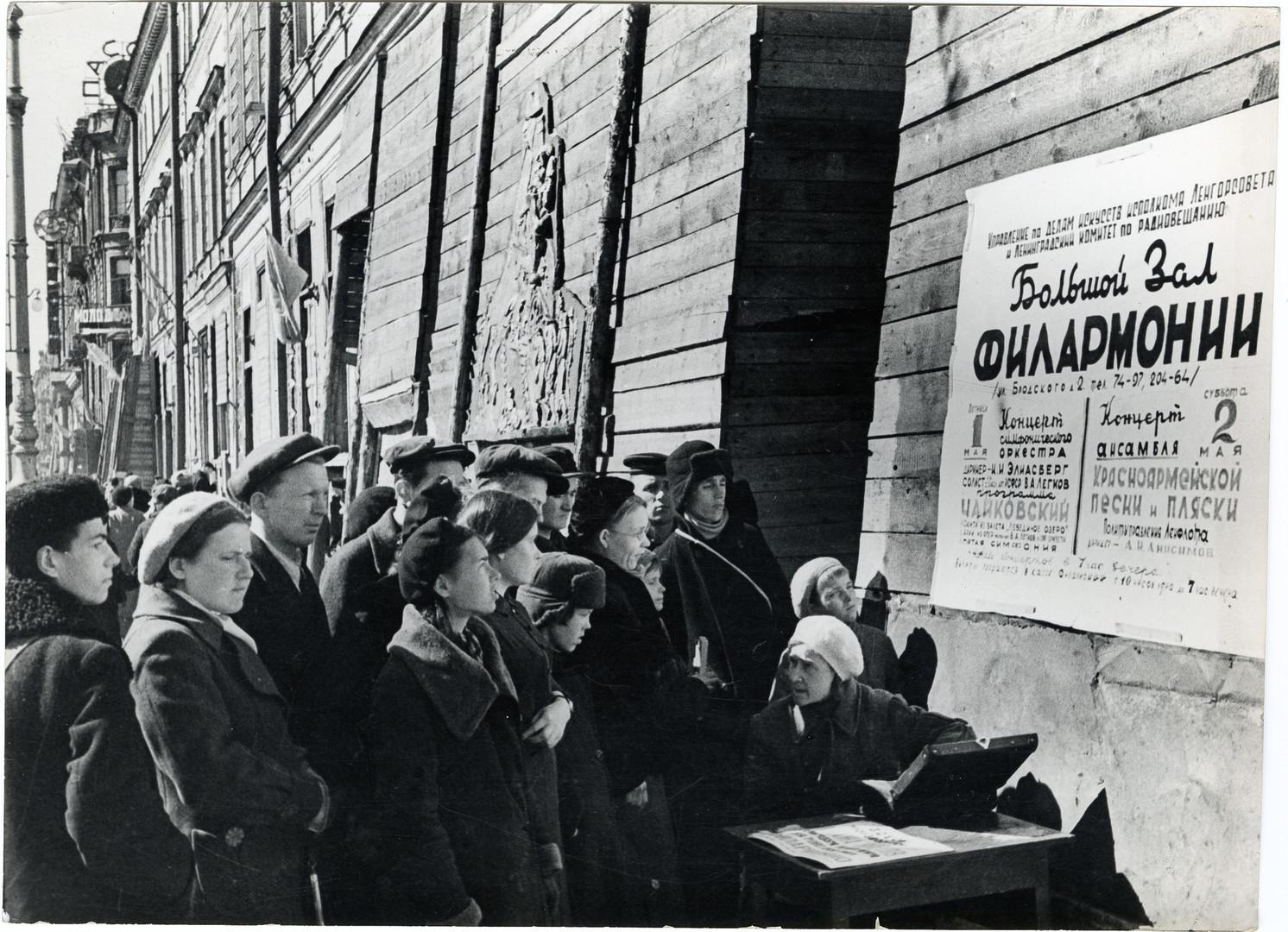 Б. П. Кудояров.    Продажа билетов на открытие Ленинградской филармонии   1941