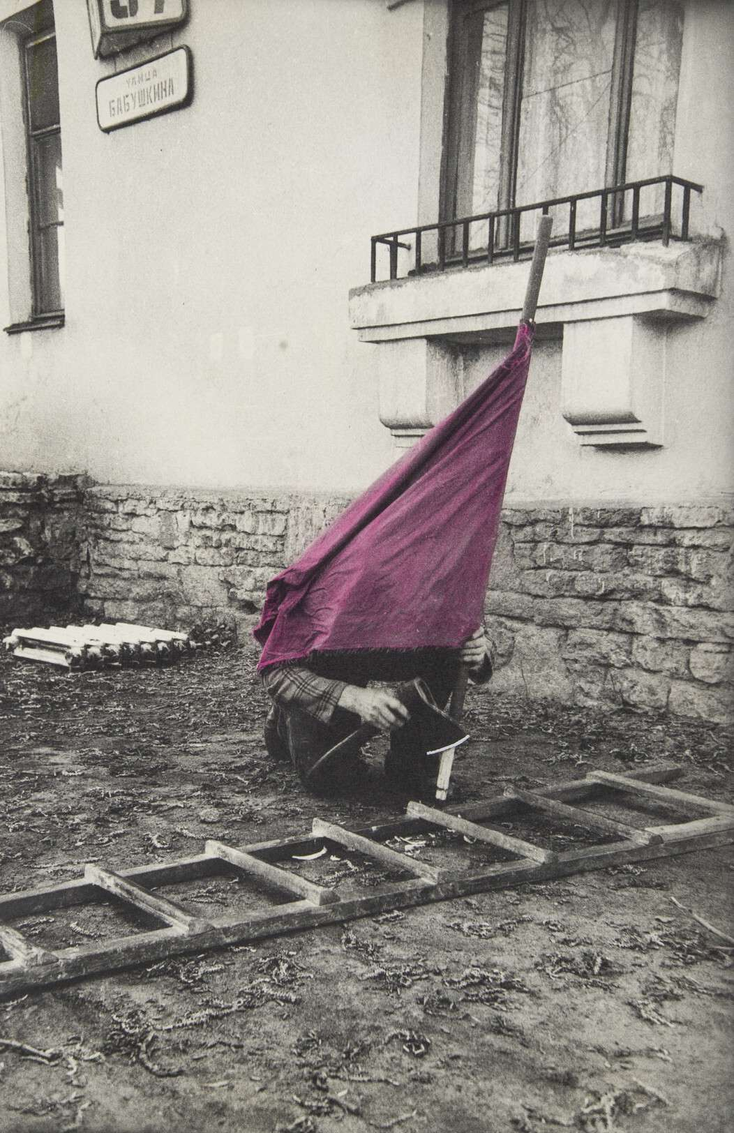 Сергей Королев.    Бабушкина, 37   Ленинград, 1986