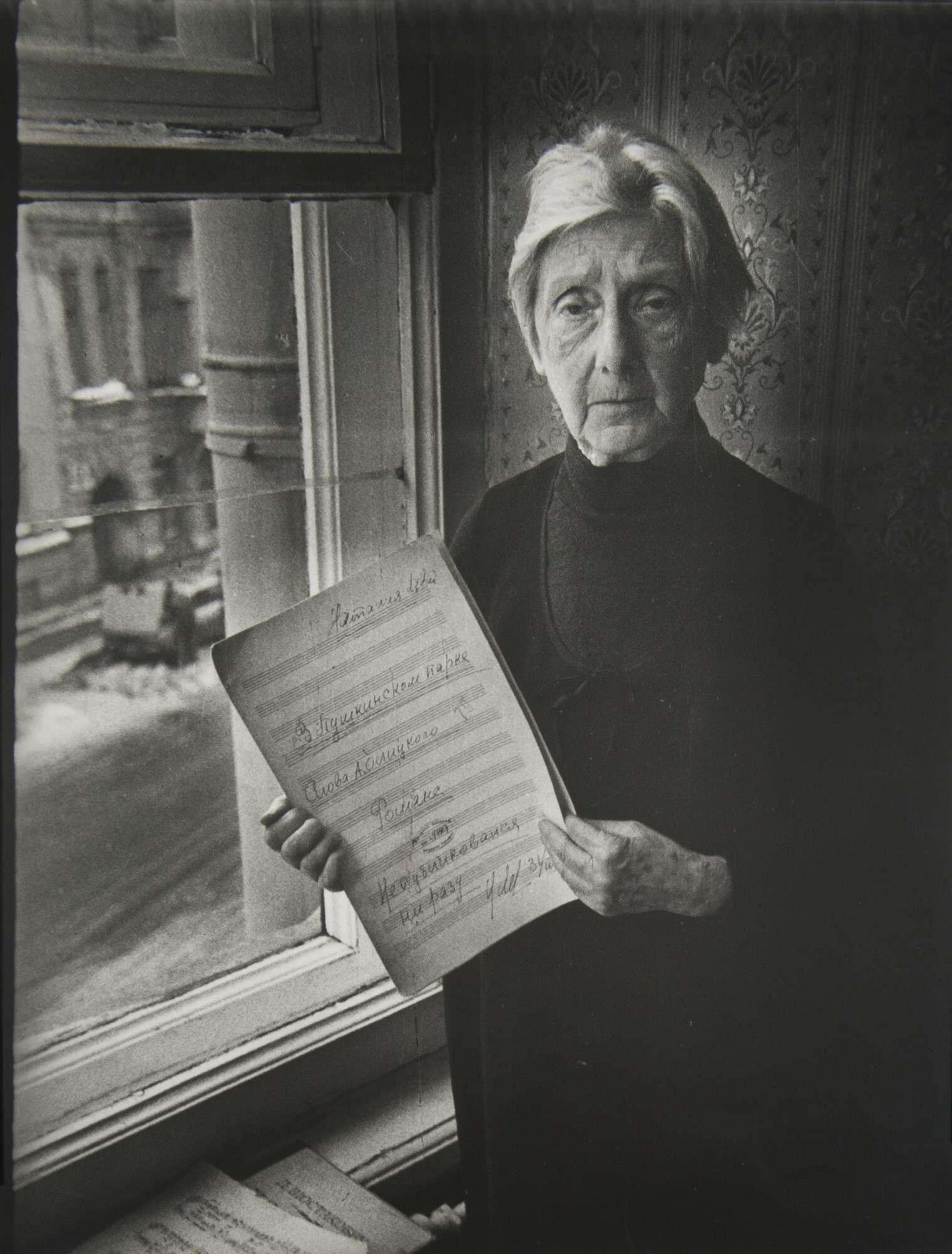 Борис Михалевкин.    Мириам Рудова, из серии «Женщины блокадного города»   1985