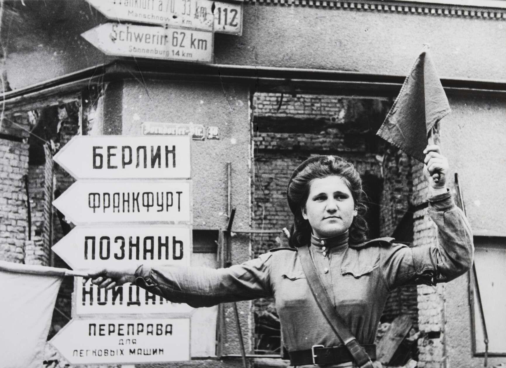 Евгений Халдей.    Дорога на Берлин   Германия , апрель 1945