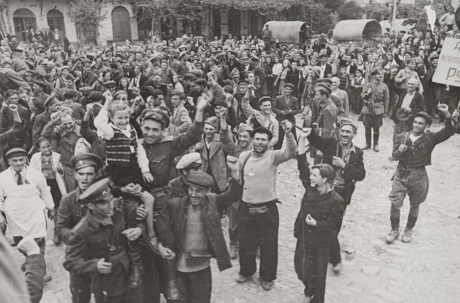 Евгений Халдей.    Ликующая Болгария   Болгария, сентябрь 1944