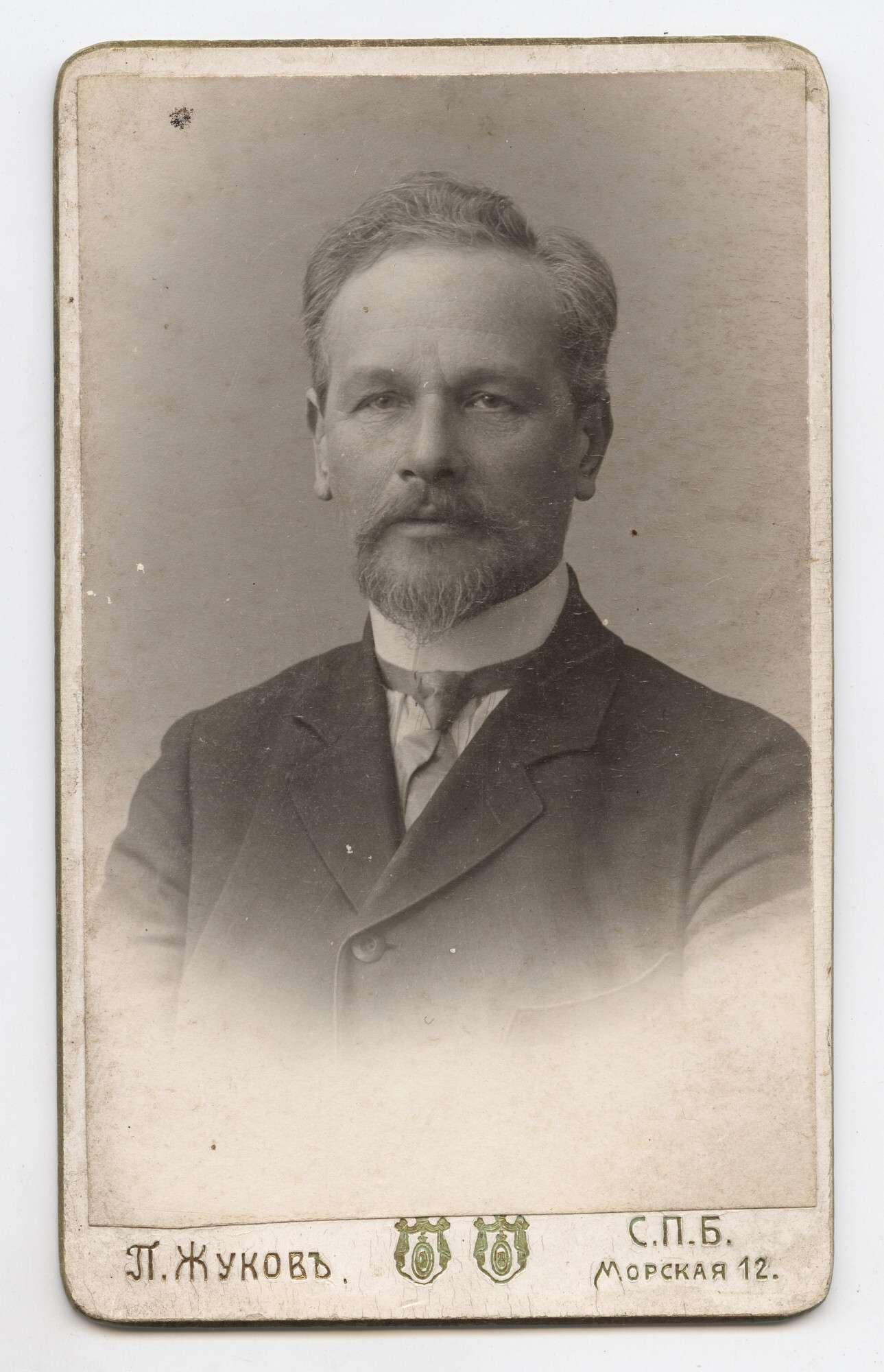 В. Бутра