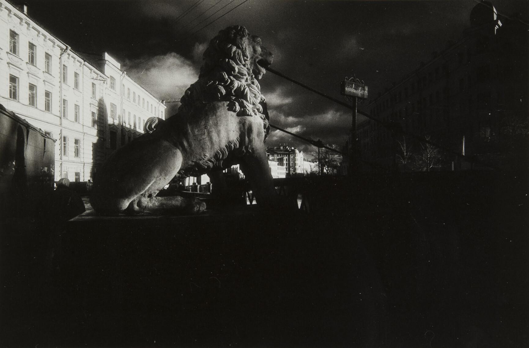 Борис Смелов.      Львиный мостик   Санкт-Петербург, 1995