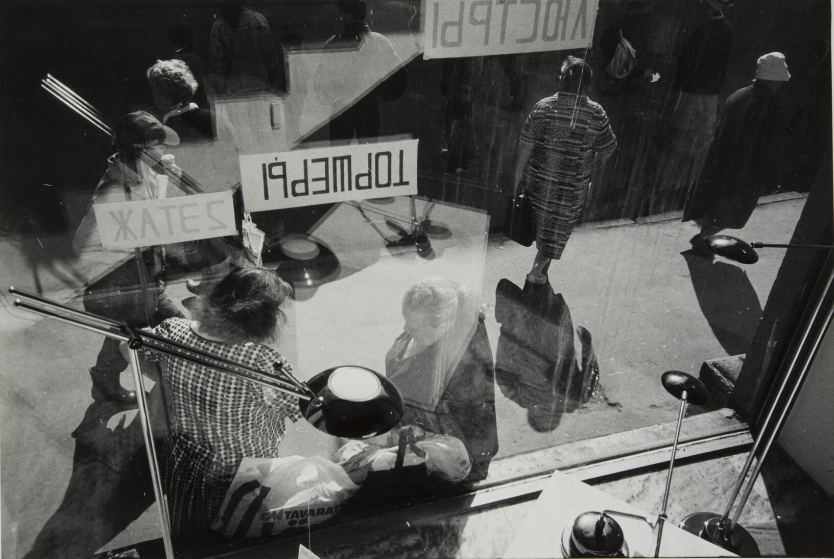 Борис Смелов.      Без названия   Санкт-Петербург, 1991