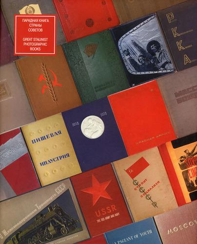 Карасик М. Парадная книга Страны Советов