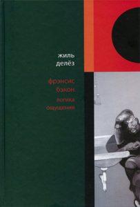 Философия и история культуры