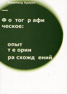 img067_3