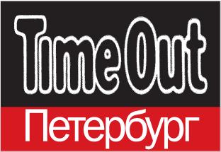 logo timeout spb