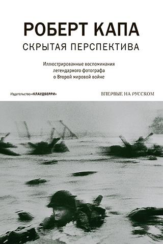 История и теория фотографии