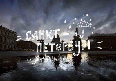 зонт_открытка