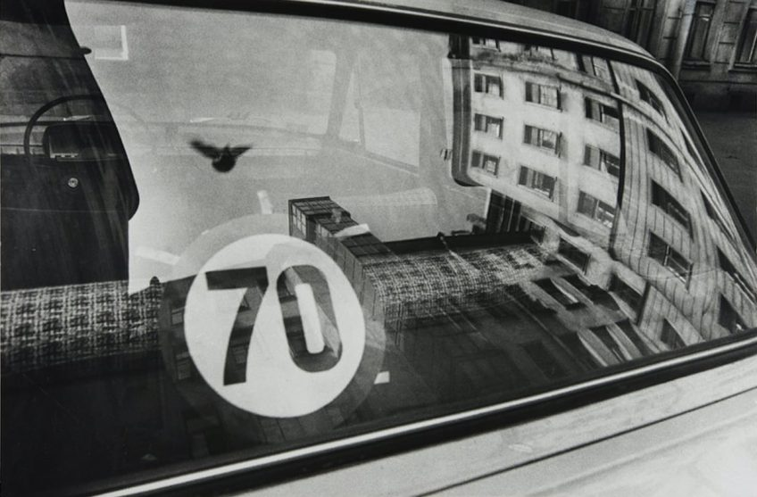 Валерий Дегтярёв. Отражения. 1980-е