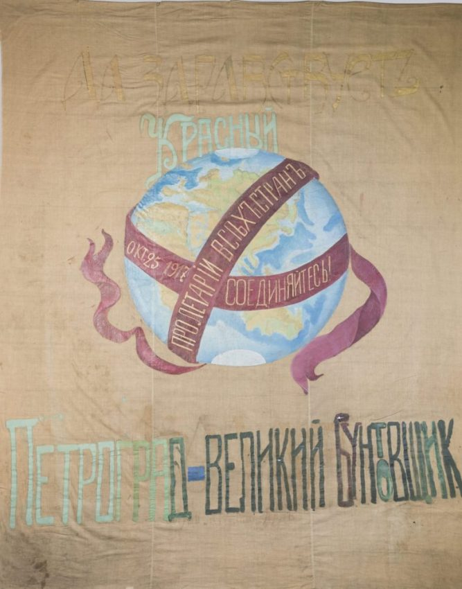 1 - Красный Петроград-Великий бунтовщик
