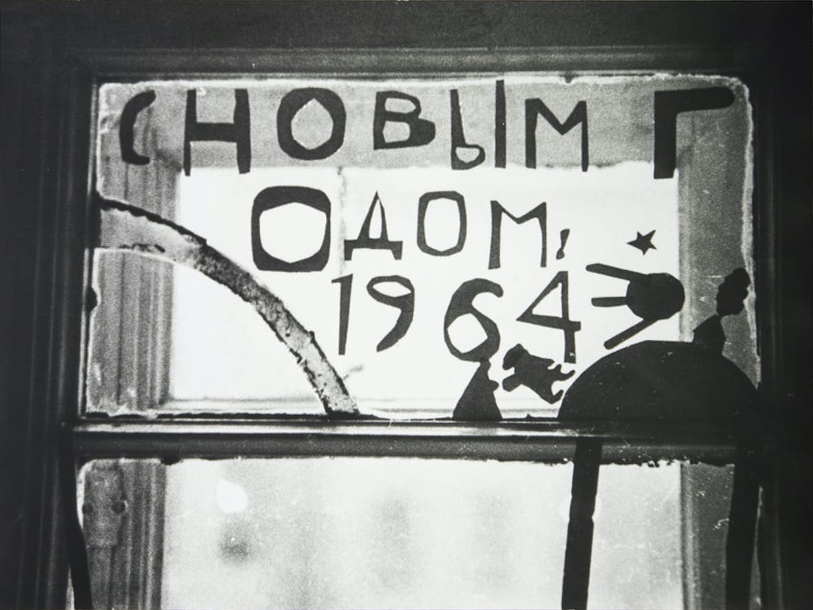 mihalevkin-ng